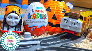 thomas friends railway surprise kinder egg trackmaster