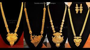 gold chain necklace long images Light weight long chain gold necklace designs jpg