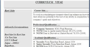 resume format doc for freshers 12th pass student job bcom experience resume format
