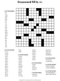 printable paper puzzles crossword fill in puzzles printable vocabulary builders word