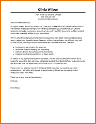 finance internship cover letter financial sample of weekly report