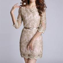compare prices on clothes cheap online shopping buy low