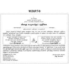 Wedding Invitation Card In Hindi Matter Birthday Invitation Matter In Hindi Invitation Card For Birthday
