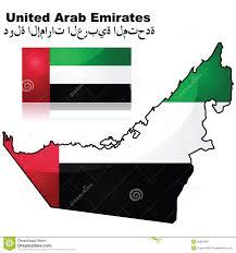 United Arab Emirates Map United Arab Emirates Map And Flag Stock Image Image 28943091