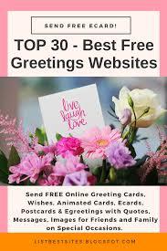 the best websites top best free greetings ecards