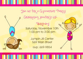 Bday Invitation Cards For Kids Birthday Invites Funny Kids Gymnastics Party Invitations Card