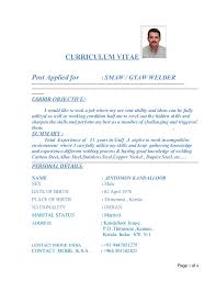 Welder Resume Objective Jintomon Welder C V