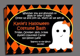 halloween costume party invitation oxsvitation com