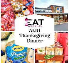 aldi thanksgiving dinner price list eat like no one else