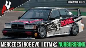 assetto corsa mercedes benz 190e evo ii dtm at nurburgring