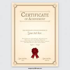 certificate of achievement vector free download
