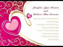 marriage invitation card wedding invitations card