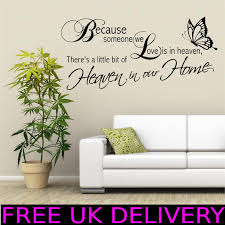 home family wall quotes wall art stickers decal transfer