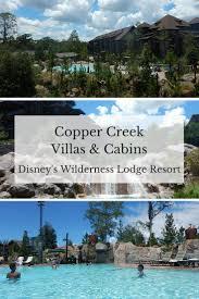 best 25 disney u0027s wilderness lodge ideas that you will like on