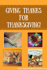 giving thanks for thanksgiving babies to bookworms