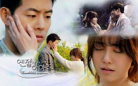 sinopsis film korea romantis sedih film korea romantis dewasa cinemark movies 14 cedar hill tx