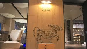 d騅idoir cuisine 食記 台北 驢子餐廳l idiot restaurant 食材超級用心料理才會好吃的
