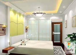 Modern Ceiling Design For Bed Room 2017 ديكور غرف نوم بنات 2017 2018 لوكشين ديزين نت غرف أطفال