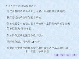 si鑒e ordinateur si鑒e social h m 100 images 2015華僑經濟年鑑 中華民國104年版 上