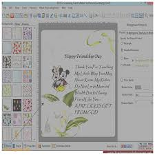 greeting cards luxury software to create greeting cards software