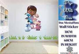 Disney s Doc McStuffins Wall Sticker Childrens Nursery Baby