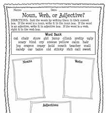 noun verb or adjective worksheet adjectives pinterest