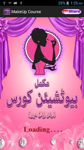 makeup courses online free makeup beautician course urdu android apps on play
