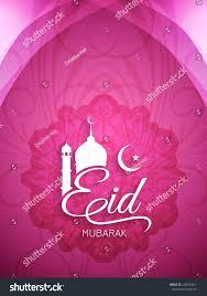 Eid Card Design Beautiful Pink Color Vector Card Design Stock Vector 206284411