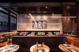 bauhaus restaurant upscale voted best european in vancouver
