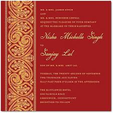 wedding invitations online india beautiful indian wedding invitations online and wedding invitation