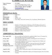 resume templates pdf resume template outstanding pdf curriculum vitae sle