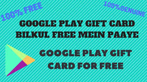 gift cards for play play gift cards for free play gift card bilkul