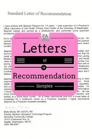 physician assistant application recommendation letter