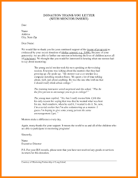 Charity Donation Thank You Letter Samples 8 how to write a thank you letter for a donation emt resume