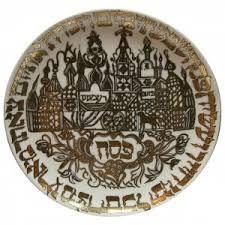 passover plates passover plates judaica