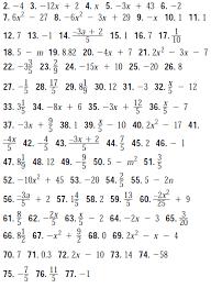 Algebra Worksheets And Answers Algebra Ii Trig Worksheet Answer Mhshs Wiki
