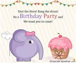 birthday invite examples images invitation design ideas