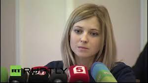 Natalia Poklonskaya Meme - list of synonyms and antonyms of the word natalia crimea