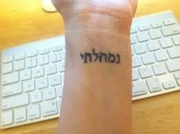 my tattoos u2013 rachel talbott