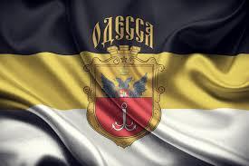 Russian Czar Flag Odessa Ukraine South East Flag Coat Of Arms Eagle Anchor Tricolor