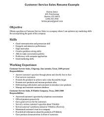 resume exles objective customer service resume exles customer service customer service resume objective