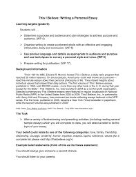 sample of a personal essay this i believe writing a personal essay