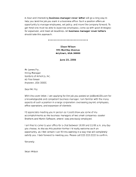 basic business manager cover letter samples and templates