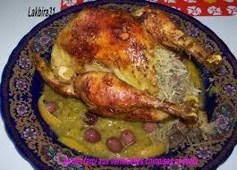 cuisine marocaine poulet farci poulet farci aux vermicelles chinoises et aux abats toute la