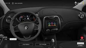 renault captur white interior renault captur car configurator on behance