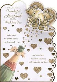 to my on our wedding day card husband wedding day card with to my wonderful husband on