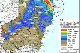 Fukushima Radiation Map Highest U0027official U0027 Measurement Ever Wild Mushrooms Far From