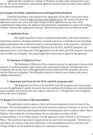 letter to graduate advisor
