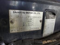 daihatsu rocky engine дизель dl 2800 до сих пор выпускается как промышленный двигатель