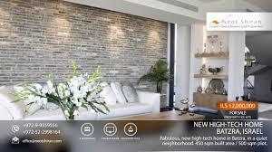 High Tech Home Office New High Tech Home For Sale In Moshav Batzra Israel Youtube